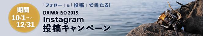 banner_akiiso2019_yoko.jpg