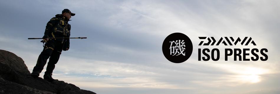 Daiwa磯Press